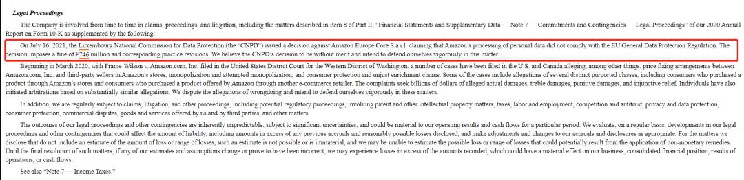 被欧盟开具57亿罚款,亚马逊市值一夜蒸发750亿美元