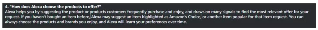 如何获得Amazon Choice提高销售额?